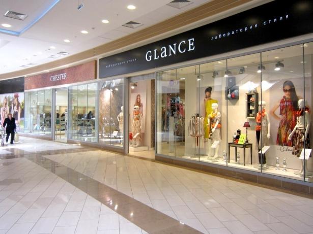 Магазин Женской Одежды Гланс Доставка